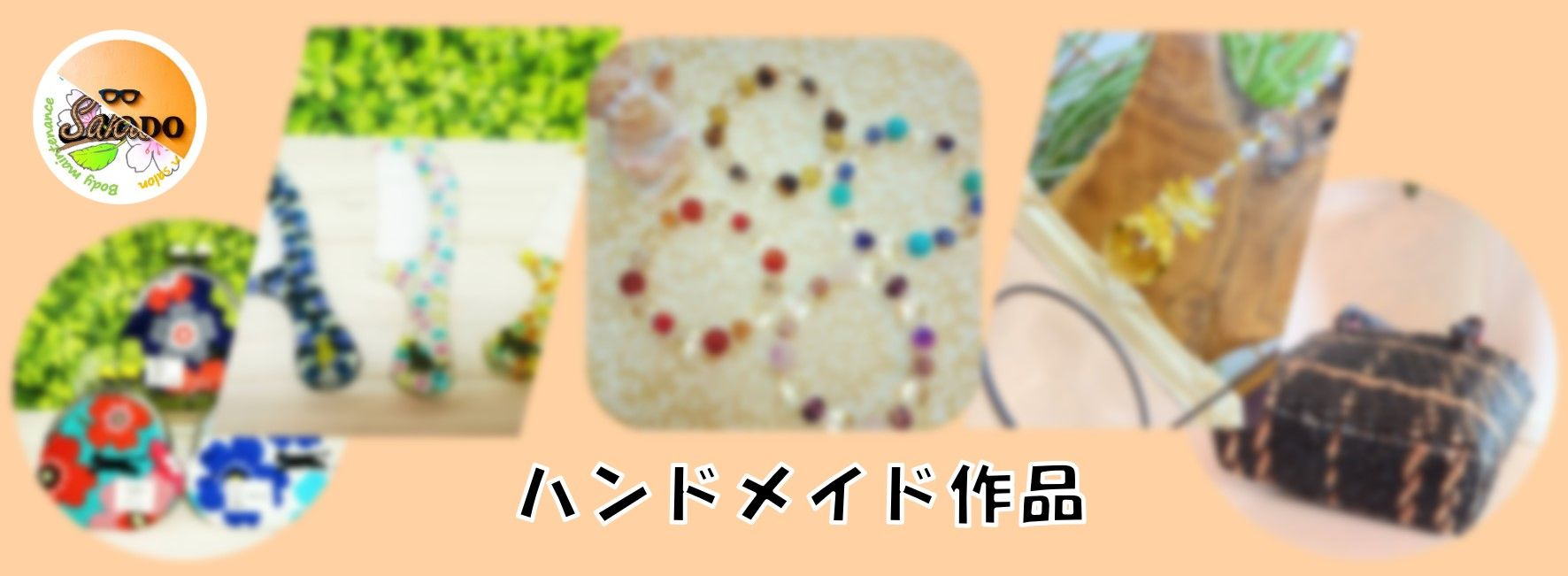 Enjoy~Life & Body~【Sakura】× 時報堂【宝飾品・パワーストーン】